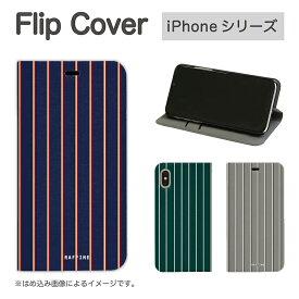 7e891885f3 iPhone X iPhone8 iPhone7ケース 手帳型 ケース スタンド型 No156 レジメンタル ストライプ | iPhone6s  iPhone SE カバー アイフォンXケース アイフォン8 アイフォン7 ...