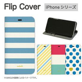 49b3ef39d4 iPhone X iPhone8 iPhone7ケース 手帳型 ケース スタンド型 No163 夏気分 | iPhone6s iPhone SE  カバー アイフォンXケース アイフォン8 アイフォン7 iphoneケース ...