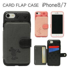ディズニー iPhone8 iPhone7 カードポケット付き ハードケース ミッキー ミニー 携帯ケース Dianey グッズ iPhone 8 アイフォン7 ハードカバー ケース アイホン8 スマホケース キャラクター かわいい | Disney アイフォン8ケース カバー スマホカバー ハード iphoneケース