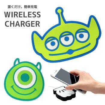 スマホ充電器/雑貨雑貨/モバイルバッテリー/ワイヤレス充電器/おしゃれ/ワイヤレス/無線/携帯/スマートフォン/iphone/Android/トイストーリー/モンスターズインク