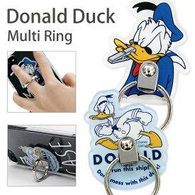 ディズニー ドナルドダック スマホ マルチリング バンカーリング iPhone アンドロイド 保持リング 便利 キャラクター ドナルド 青 ブルー Android ダイカット 可愛い スマホリング スタンド かわいい ホールドリング アクセサリー おしゃれ