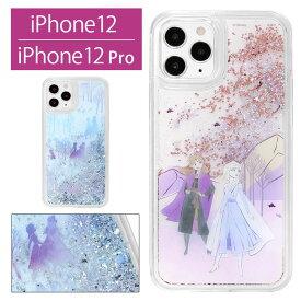 アナと雪の女王 グリッターケース iPhone 12 iPhone12 Pro ハードケース クリア キラキラ iPhone 12Pro ディズニー かわいい iPhone12 プロ アイフォン アナ雪2 グッズ ジャケット アイホン カバー 携帯ケース スマホケース キャラクター