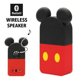 ディズニー Bluetooth ワイヤレススピーカー ミッキーマウス iPhone Android iPod WALKMAN ワイヤレス スピーカー 無線 有線 オーディオ キャラクター グッズ ブルートゥース オシャレ ミッキー スマートフォン スマホ | disney かわいい アイフォン 持ち運び 車 携帯 車内