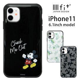 ディズニー IIIIfit ハードケース iPhone 11 ケース 6.1インチ スマホケース キャラクター ハイブリッド カバー ジャケット 耐衝撃 アイフォン11 アイホン 11 iPhone11 ハードケース かわいい グッズ ミッキー
