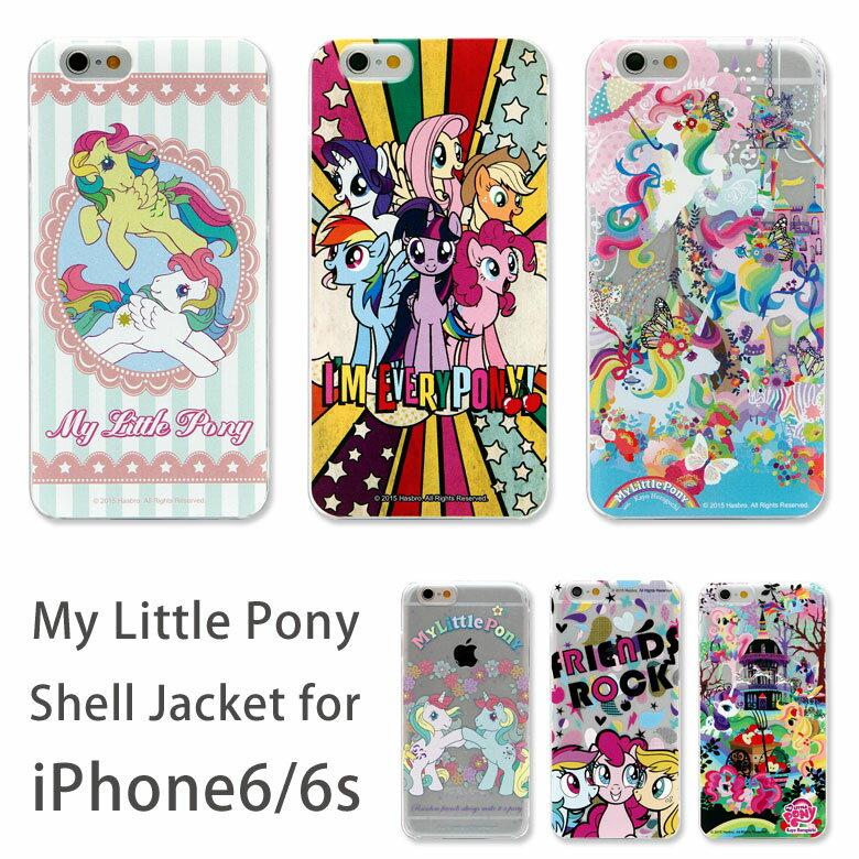 My Little Pony スマホケース iPhone6s iPhone6 マイリトルポニー キャラクター ケース スマホケース カバー ジャケット