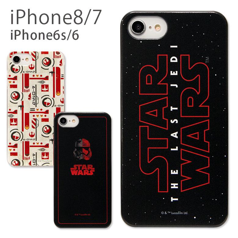 スターウォーズ STAR WARS iPhone8 iPhone7 iPhone6s/6 ハードケース|スター ウォーズ STARWARS 反乱同盟軍 ストームトルーパー キャラクター グッズ スマホケース アイフォン8ケース iphone 7ケース iphone7ケース iphoneケース iphone6 かっこいい ハード アイフォン6s