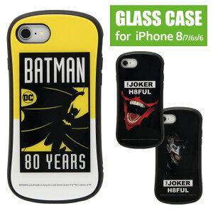 バットマン 80th ハイブリッドケース iPhone8 iPhone7 対応 ガラスケース スマホケース DC アメコミ ヒーロー 携帯ケース 高硬度 9H ジョーカー ケース キャラクター アイホン8 | かわいい iphoneケー