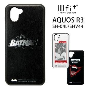 バットマン AQUOS R3 ケース SH-04L SHV44 ハイブリッド IIIIfit スマホケース アメコミ ヒーロー DC キャラクター グッズ ハードケース ジャケット カバー 携帯ケース ジョーカー シンプル アクオスR3