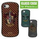 ハリーポッター ハイブリッドケース iPhone8 iPhone7 ガラスケース スマホケース Harry Potter ホグワーツ エンブレム カバー マーク ケース キャラクター グッズ|かわいい アイフォン8 スマホカバー iphone se2 se 第2世代 iphonese 第二世代 2020 iphonese2 アイフォンse2