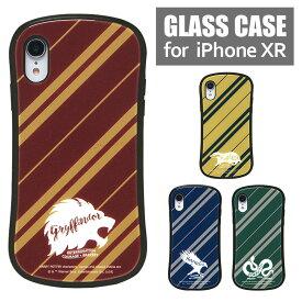 ハリー・ポッター ハイブリッドケース iPhone XR 6.1インチモデル対応 スマホケース カバー ハリーポッター キャラクター グッズ アイホン アイフォンXR Harry Potter iPhoneXR ストラップホール アイフォーンxr 6.1inch | かわいい アイホンxr おしゃれ スマホカバー ケース