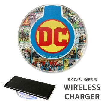 スマホ充電器/雑貨雑貨/モバイルバッテリー/ワイヤレス充電器/おしゃれ/ワイヤレス/無線/携帯/スマートフォン/iphone/Android/スーパーマン