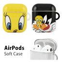 ルーニーテューンズ AirPods ソフトケース クリアケース 第一世代 第二世代 トゥイーティー キャラクター グッズ シルベスター 黄色 おしゃれ 可愛い エアーポッズ2 Air Pods2 ケース かわいい オシャレ エアーポッド ケース