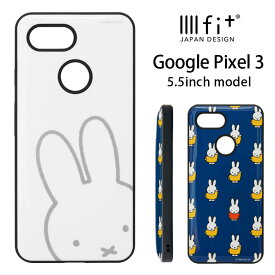 ミッフィー Google Pixel 3 ケース ハイブリッド IIIIfit スマホケース Google Pixle3 キャラクター グッズ ハードケース ジャケット カバー 携帯ケース miffy 大人女子 スマートフォン うさぎ オシャレ かわいい