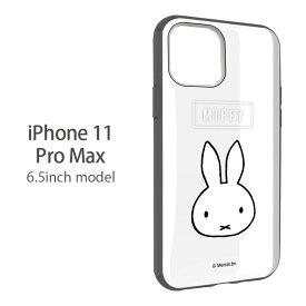 ミッフィー IIIIfit clear クリアケース iPhone 11 Pro Max ケース スマホケース キャラクター カバー ジャケット アイフォン11 Pro MAX アイホン 11PRO max iPhone11 プロ max ハードケース かわいい グッズ   ミッフィ iphoneケース アイフォンケース iphone11promax