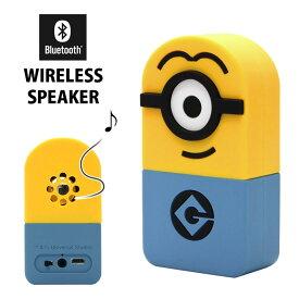 怪盗グルーシリーズ ミニオンズ Bluetooth ワイヤレススピーカー iPhone Android iPod WALKMAN ワイヤレス スピーカー 無線 有線 オーディオ キャラクター グッズ ブルートゥース オシャレ ミニオン スマートフォン スマホ