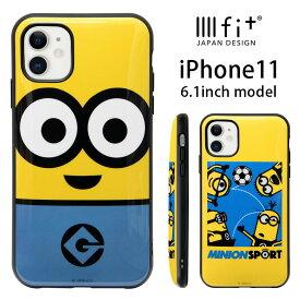 ミニオンズ IIIIfit ハードケース iPhone 11 ケース 6.1インチ スマホケース キャラクター ハイブリッド カバー ジャケット 耐衝撃 アイフォン11 アイホン 11 iPhone11 ハードケース かわいい グッズ 怪盗グルー ミニオン