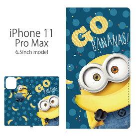 ミニオンズ 手帳型 iPhone 11 Pro Max ケース 6.5インチ スマホケース キャラクター フリップ カバー アイフォン11 Pro Max 11ProMax iPhone 11 ProMax かわいい グッズ ボブ バナナ   iphone11 iphone11promax 手帳型ケース iphone11プロマックス アイホン11プロマックス