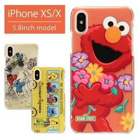 セサミストリート iPhone XS iPhone X 5.8インチモデル対応 ハードケース クリア 携帯ケース エルモ クッキーモンスター iPhoneXS ハードカバー ジャケット ケース アイフォンXS スマホケース キャラクター オシャレ かわいい