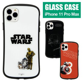 スターウォーズ ハイブリッドケース iPhone 11 Pro Max おしゃれ ガラスケース iPhone11Promax スマホケース ダースベイダー BB8 R2-D2 C-3PO スター・ウォーズ 携帯ケース カバー ジャケット 9H ケース キャラクター グッズ アイホン