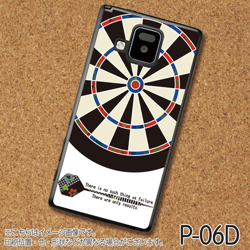 Darts-ELUGAV(P-06D)ケース