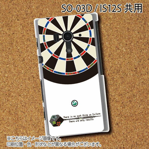 Darts-XperiaacroHD(SO-03D/IS12S)共用ケース