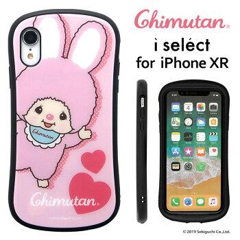 iselect/ハイブリッドケース/iPhoneXR/強化ガラスケース/チムたん/スマートフォン/持ちやすい/iphoneXR/かわいい/アイホンXS