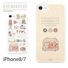 カピバラさん iPhone8 iPhone7 4.7インチモデル対応 スマホケース ハードタイプ おへやアート ストラップホール付き ホワイトさん リャマさん|iphoneケース ケース iphone7ケース スマホカバー アイフォン8 iPhone アイフォン se2 第2世代 第二世代 iphonese 2 新型 2020