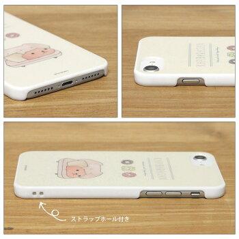 スマホケース/iPhone8/4.7inch/アイフォン7/ジャケット/カバー/ハードケース/アクセサリー/カピバラさん/ゆるかわ/レディース