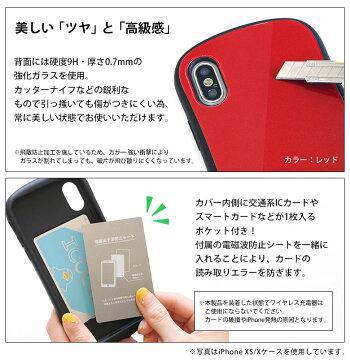 iselect/ハイブリッドケース/iPhoneXR/強化ガラスケース/モンチッチ/スマートフォン/持ちやすい/iphoneXR/かわいい/アイホンXS