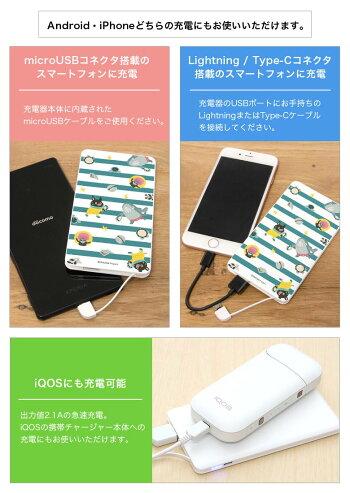 スマホ充電器/雑貨雑貨/モバイルバッテリー/おしゃれ/スリム/携帯/イナズマデリバリー/スマートフォン/4000mAh/Android