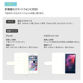 iPhone/GALAXY/AQUOS/ホラグチカヨ/カバー/スマートフォン/手帳型/ダイアリー/アニマル/キャラクターグッズ/ファッション