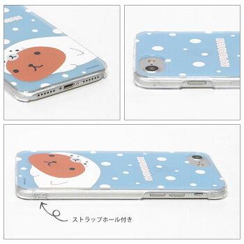 スマホケース/iPhone7/4.7inch/アイフォン7/ジャケット/カバー/ハードケース/アクセサリー/カピバラさん/キャラクター/ゆるかわ/レディース