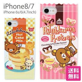 リラックマ iPhone8 iPhone7 iPhone6s/6 ソフトケース スナックパッケージ アイフォン8 アイフォン7 コリラックマ キイロイトリ グッズ ストラップホール付き ピンク |スマホケース iphoneケース ケース かわいい iphone7ケース キャラクター iphone se2 第2世代 iphonese se