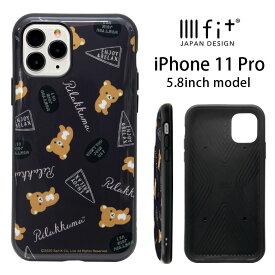 リラックマ IIIIfit iPhone 11 Pro ケース ダークブラウン ハイブリッドケース おしゃれ スマホケース キャラクター カバー ジャケット アイフォン 11Pro 大人女子 iPhone11Proハードケース アイホン かわいい グッズ ケース
