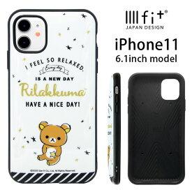 リラックマ IIIIfit iPhone 11 ケース ホワイト ハイブリッドケース おしゃれ スマホケース iPhoneXR キャラクター カバー ジャケット アイフォン 11 大人女子 iPhone11ハードケース アイホン かわいい グッズ ケース