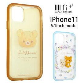 リラックマ IIIIfit clear iPhone 11 ケース iPhone11 クリアケース おしゃれ スマホケース キャラクター カバー ジャケット アイフォン 11 コリラックマ iPhoneXR イエロー 水色 ハードケース アイホン かわいい グッズ