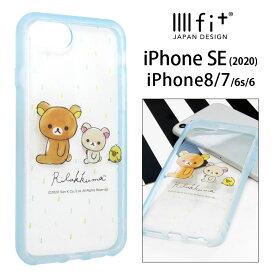 リラックマ IIIIfit clear iPhone8 iPhone7 ケース 水色 クリアケース おしゃれ スマホケース キャラクター カバー ジャケット アイフォン 8 コリラックマ キイロイトリ iPhone 7ハードケース アイホン かわいい グッズ ケース