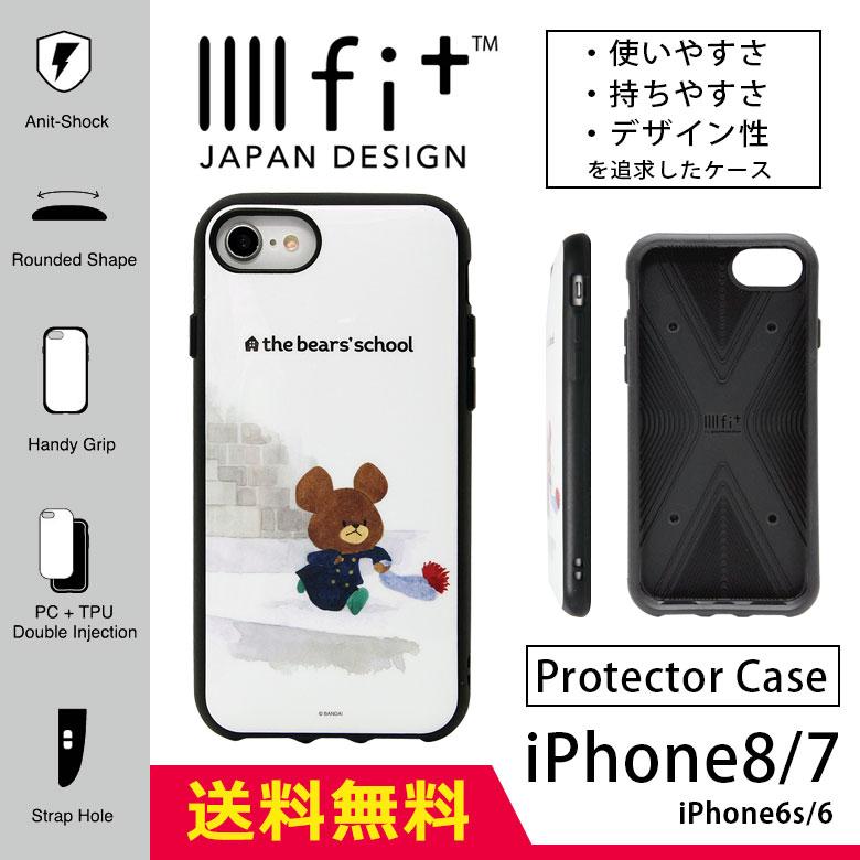 くまのがっこう IIIIfit イーフィット iPhone8 iPhone7 4.7インチモデル対応 プロテクターケース シンプル ホワイト 白 ジャッキー 持ちやすい 耐衝撃 ストラップホール付き スマホカバー ジャケット グルマンディーズ