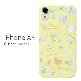 すみっコぐらし iPhone XR 6.1インチモデル対応 ソフトケース ストラップホール イエロー スマホケース TPU カバー ジャケット アイフォンXR 花柄 フラワー 大人女子 しろくま グッズ ねこ かわいい
