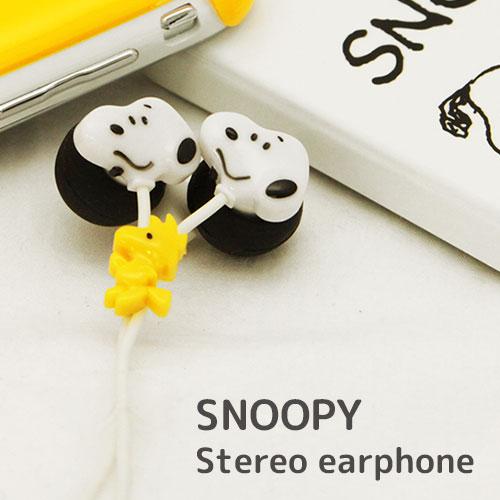 ステレオイヤホン iPhone android 対応 スヌーピー | キャラクター ステレオ イヤホン 高音質 かわいい おしゃれ クリスマス