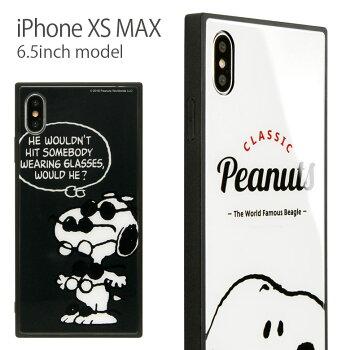 ピーナッツ/スヌーピー/ウッドストック/iPhoneXSmax/アイフォンXSmax/6.5inch/カバー/スクエア/ガラス/ハードケース