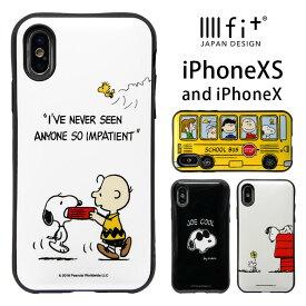 ピーナッツ スヌーピー IIIIfit イーフィット iPhone XS X 5.8インチモデル対応 耐衝撃 スマホカバー アイフォンXs | ケース iphonex スマホケース かわいい iphoneケース キャラクター グッズ iphonexs おしゃれ ハードケース カバー アイフォンx スマートフォン スマホ