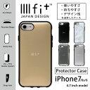 IIIIfit イーフィット iPhone7 4.7インチモデル対応 プロテクターケース ハード ソフト ラウンド形状 シンプル メタル…