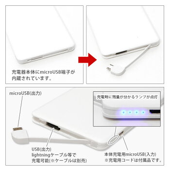 スマホ充電器/雑貨雑貨/モバイルバッテリー/おしゃれ/スリム/携帯/ディズニー/オシャレ/スマートフォン/4000mAh/Android