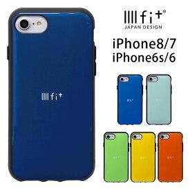 IIIIfit イーフィット iPhone7 4.7インチモデル対応 プロテクターケース ハード ソフト シンプル 黄色 緑 水色 オシャレ かわいい iPhone6s iPhone6 カバー アイフォン7 スマホケース おしゃれ スマートフォン ハードケース アイフォン6s ケース スマホカバー iphoneケース