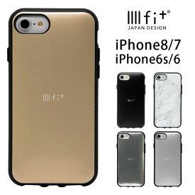 IIIIfit イーフィット iPhone7 4.7インチモデル対応 ハード ソフト シンプル 黒 金 銀 オシャレ かわいい iPhone6s iPhone6 カバー アイフォン7   ケース スマホケース おしゃれ iphoneケース ハードケース スマホカバー スマートフォン アイフォン6s iphone iiifit スマホ 7