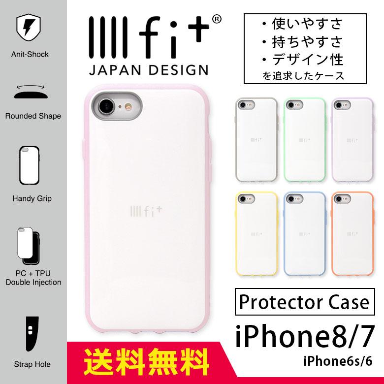 IIIIfit イーフィット ライトトーンシリーズ iPhone8 iPhone7 4.7インチ対応 プロテクターケース 全8色 持ちやすい 耐衝撃 ストラップホール付き アイフォン8 スマホカバー グルマンディーズ ケース スマホケース かわいい アイフォン8ケース アイフォン7 携帯ケース