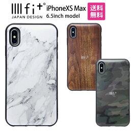 IIIIfit Premium イーフィット プレミアム iPhone XS Max 6.5インチモデル対応 耐衝撃 ストラップホール シンプル マーブル ストーン 大理石風 カモフラ 迷彩 グリーン スマホカバー アイフォンXs MAX | ケース iiifit iphonexs スマホケース スマホ おしゃれ カバー xsmax