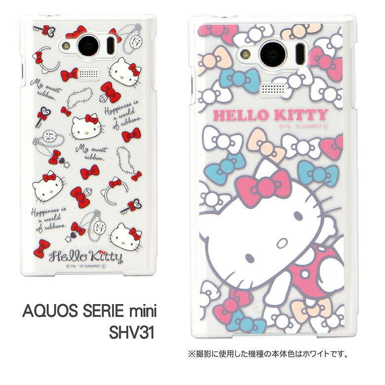 ハローキティ AQUOS SERIE mini SHV31クリアハードケース スマホケース スマートフォン shv31 AQUOS SERIE mini スマホケース アクオス