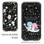 キキ&ララ GALAXY S5 A...